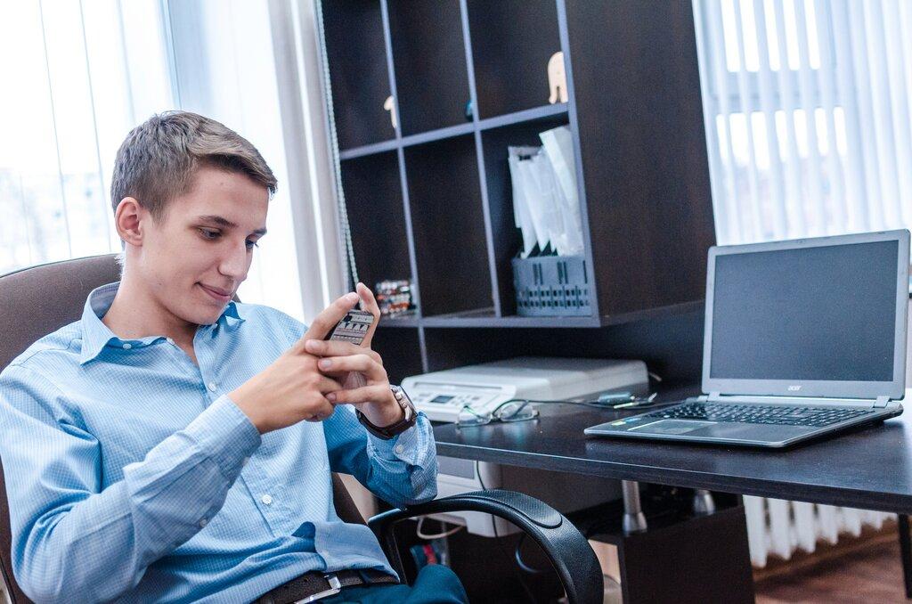 Кому підходить дистанційна робота ріелтором на дому? HR-портал АН «SOFIA PLUS»