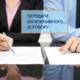Навіщо Ексклюзивний Договір при продажу нерухомості для продавця і ріелтора: 25 переваг Ексклюзивного Договору власника і ріелтора: Навіщо підписувати ексклюзивний договір і як це впливає на терміни і вартість продажу квартири, будинку, офісу та іншої нерухомості - HR-портал АН «SOFIA PLUS»